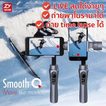Zhiyun Smooth-Q  3    iPhone 7 8 Plus 6 Plus Samsung Galaxy S8 S7 S6 S5 Note5 Note8   Jet Black
