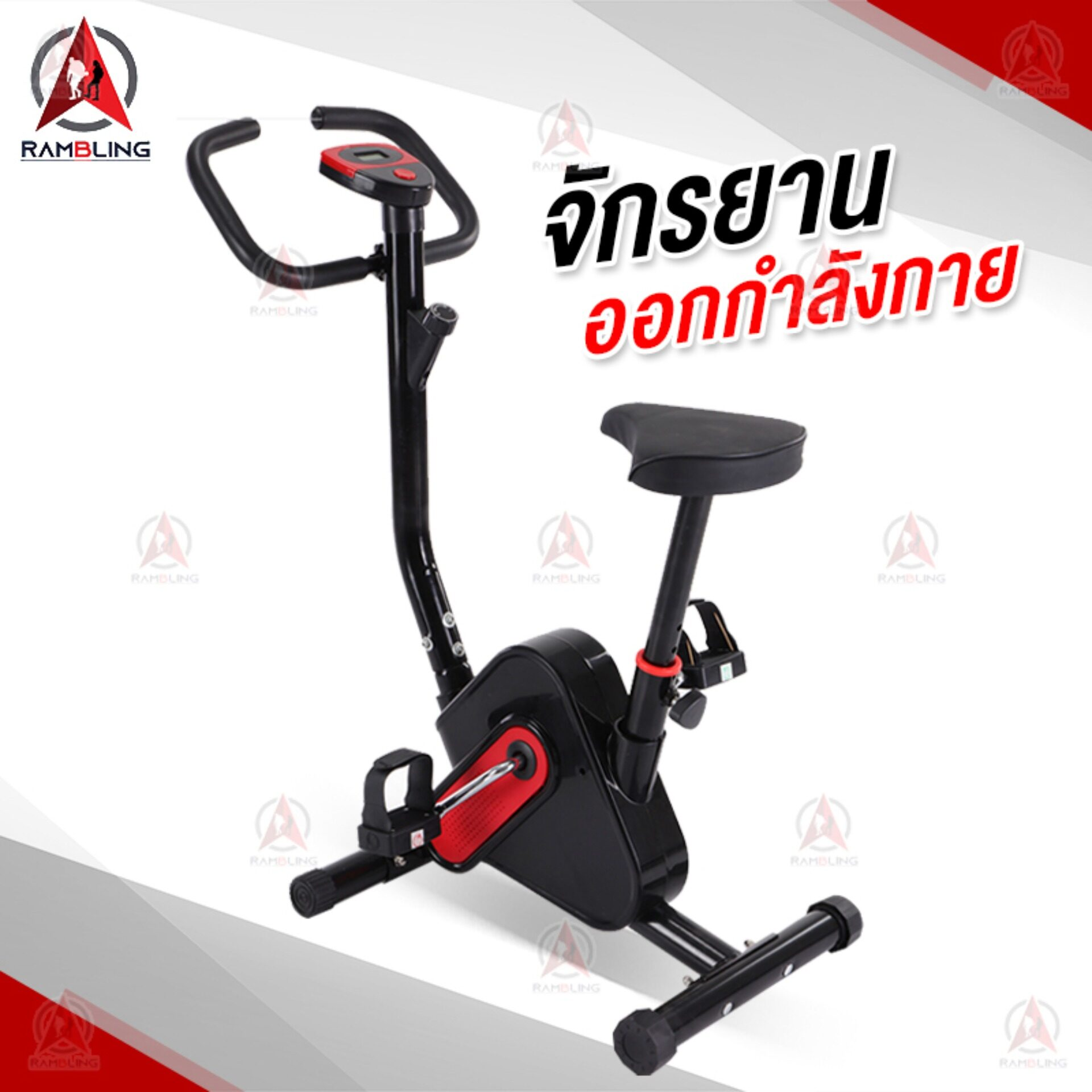 จักรยานออกกำลังกาย เครื่องออกกำลังกาย Exercise Bike จักรยานบริหาร Fitness จักรยานปั่นในบ้าน.