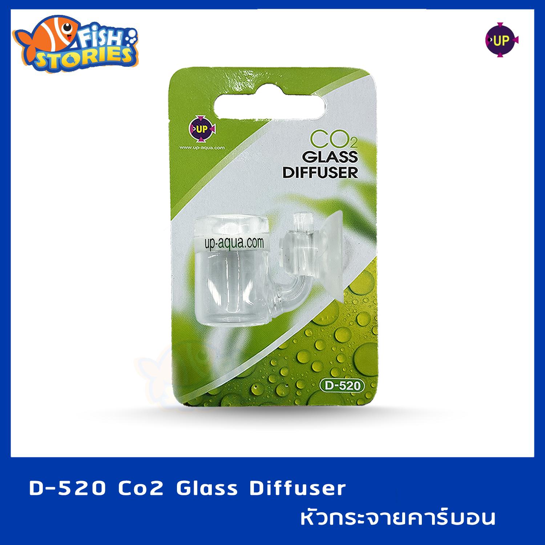 Up Aqua D-520 Co2 Glass Diffuser หัวกระจายคาร์บอน