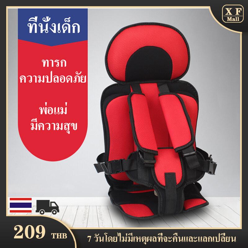 Kids car seat คาร์ซีทพกพา คาร์ซีท ที่นั่งในรถสำหรับเด็ก อายุ 9 เดือน - 12 ปี