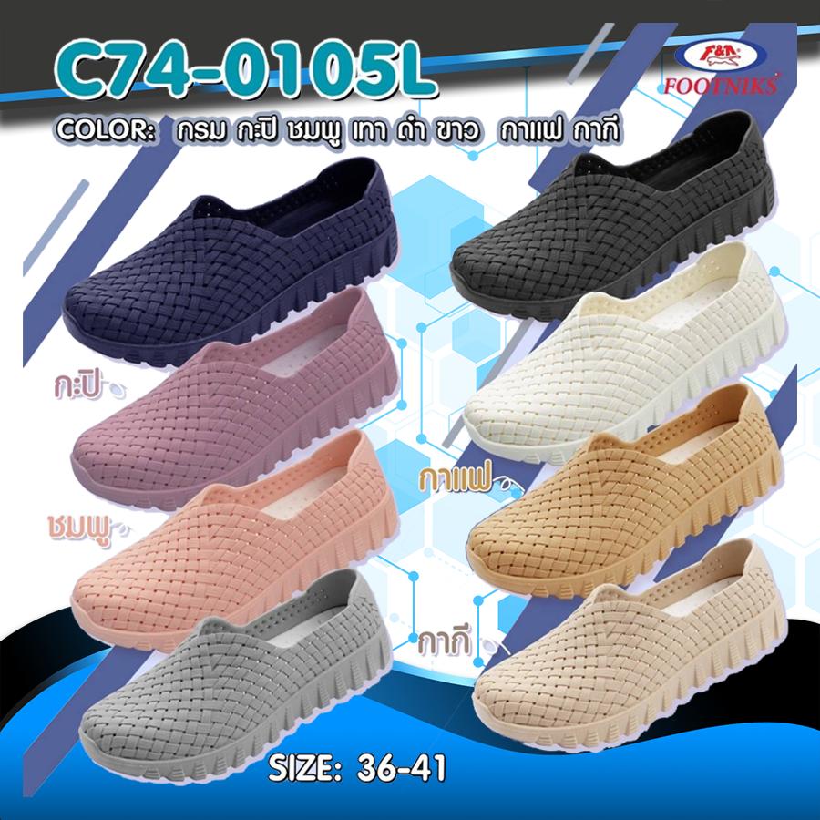 NEW!!!!! รองเท้าคัชชูยาง สู้ฝน มาใหม่ ใส่นิ่มๆ พื้นถอด ซักได้ รุ่น C74-0105L