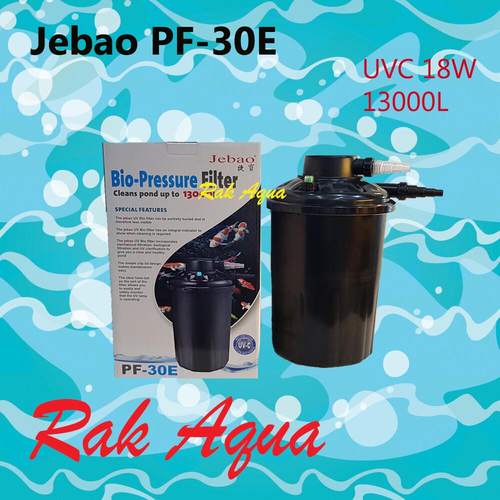 ถังกรองนอกตู้พร้อมยูวี Jebao Bio-Pressure Filter PF-30E สำหรับบ่อขนาด 13000 ลิตร  ยู  วี 18w