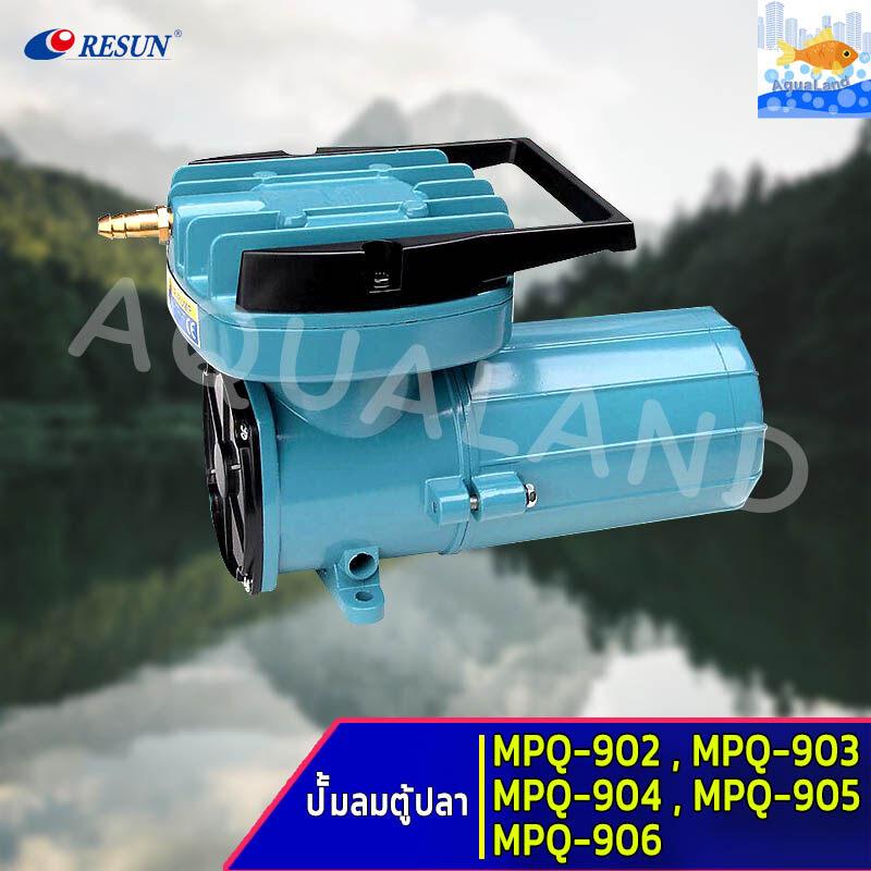 Resun MPQ-902/MPQ-903/MPQ-904/MPQ-905/MPQ-906 ต่อแบตเตอรี่รถยนต์ 12V ปั๊มลมตู้ปลา บ่อปลา