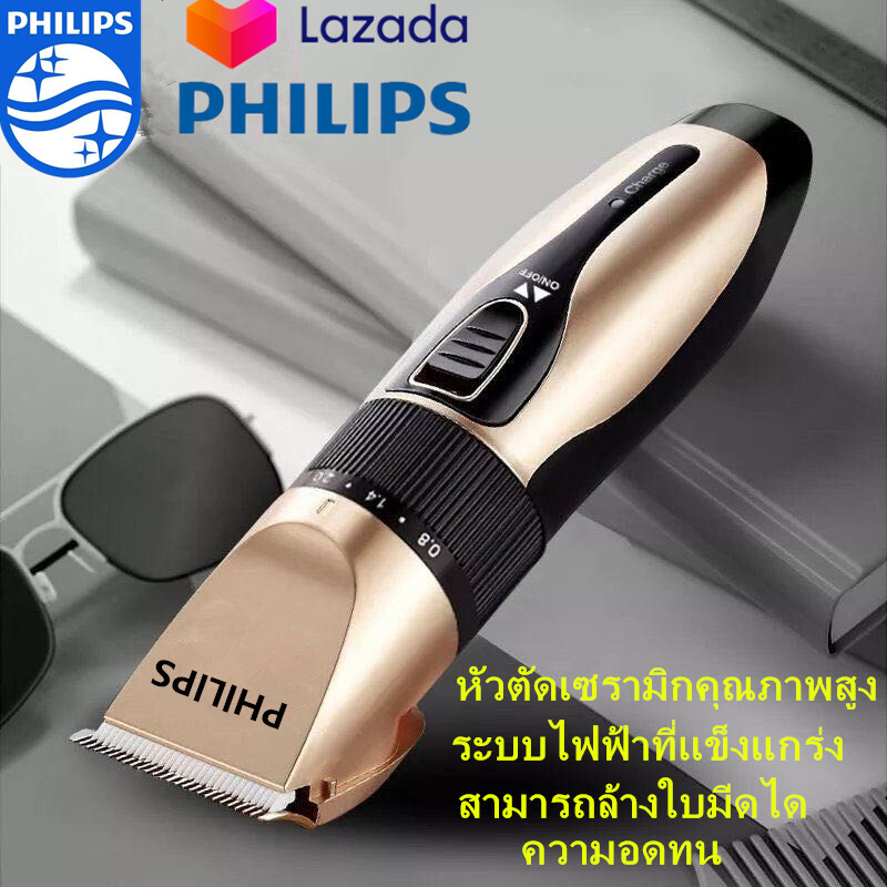 รับประกัน1ปี Philips ปัตตาเลี่ยนใหม่ล่าสุด ของแท้100% แบตเตอเลี่ยนตัดผมไร้สาย อุปกรณ์ตัดผม