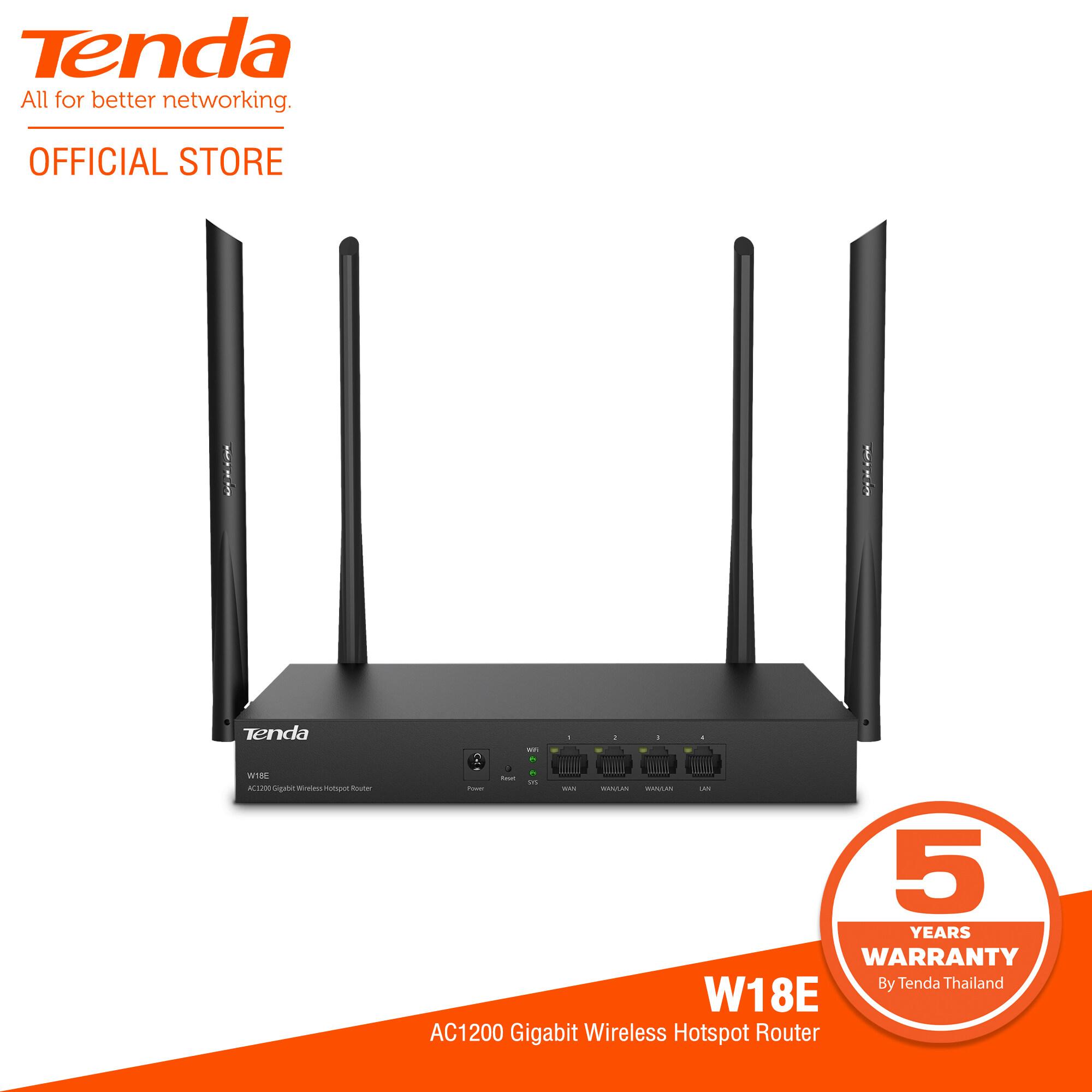Tenda W18e Ac1200 Gigaport Wireless Hotspot Router เราเตอร์ / Wireless / Qos Vpn Router / Gateway(ประกันศูนย์ไทย 5 ปี).