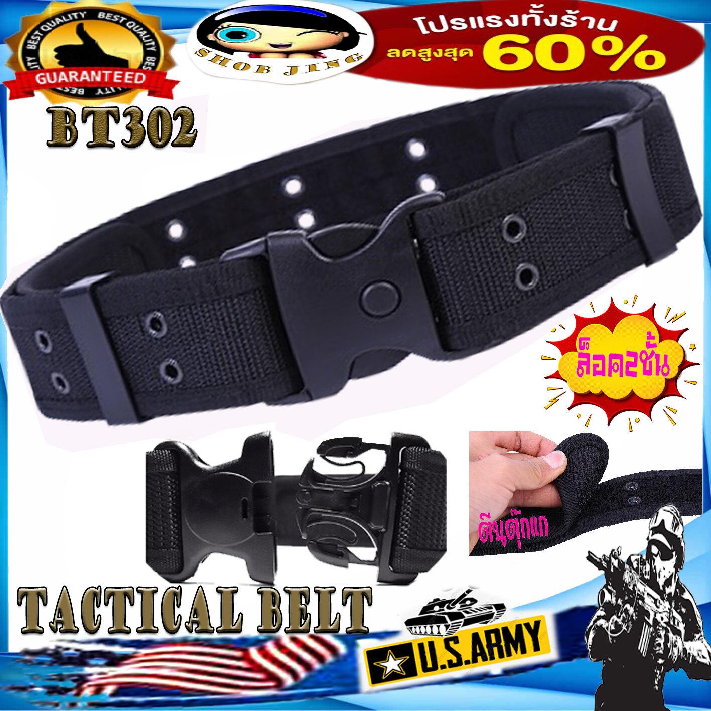 Bt03 เข็มขัดสนามล็อก2ชั้น สายสีดำ เข็มขัดยุทธวิธี เข็มขัดตำรวจ เข็มขัดทหาร เข็มขัดปีนเขา เข็มขัดยาม สายแข็งแรงหนาทนทานbattle Belt Belt Ammy.