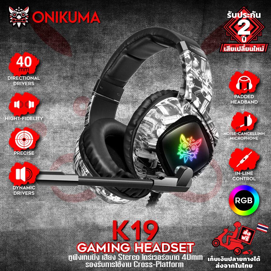 Onikuma K19 Rgb Gaming Headset หูฟัง หูฟังมือถือ หูฟังเกมส์มิ่ง Pc.