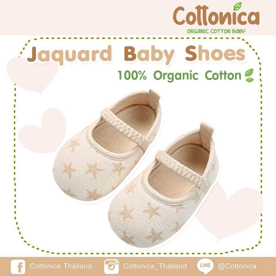 Jaquard Baby Shoes รองเท้าเด็กอ่อน รองเท้าเด็กแรกเกิด รองเท้าเด็กทารก ออร์แกนิค(100161-164).