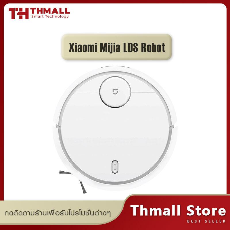 Xiaomi Mijia Robot Vacuum Mop Pro 2-in-1 หุ่นยนตร์ทำความสะอาดแบบไร้สาย หุ่นยนต์ดูดฝุ่น Robot vacuum cleaner หุ่นยนต์กวาดพื้น ถูพื้น เครื่องดูดฝุ่นอัตโนมัติ
