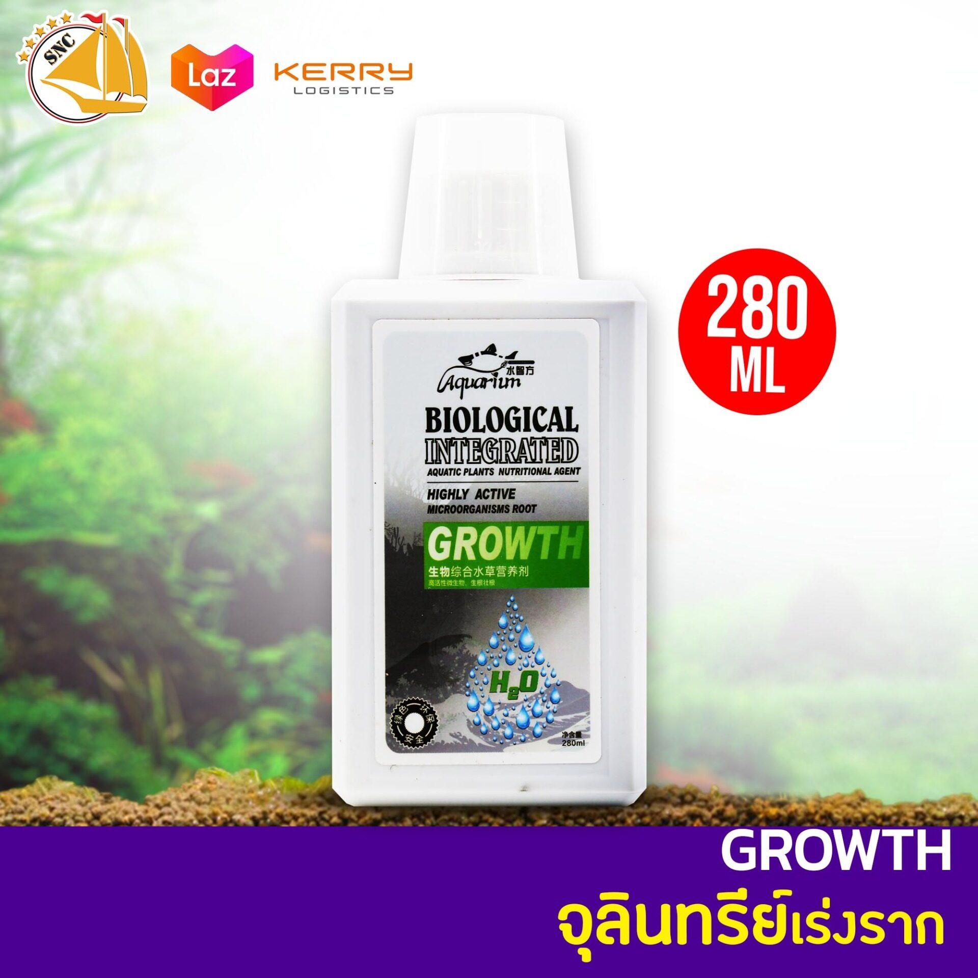 BIOLOGICAL Aquarium Growth จุลินทรีย์เร่งราก เสริมการเจิรญเติบโตของราก บรรจุ 280 ml