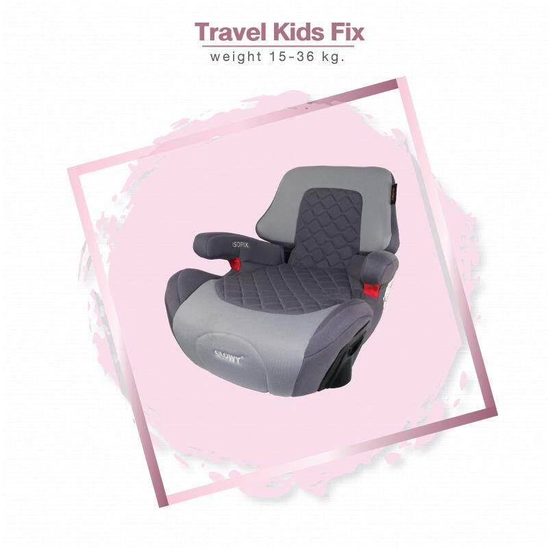 Glowy บูสเตอร์ซีท คาร์ซีท Travel Kids Fix สำหรับเด็ก 4-12 ปี.