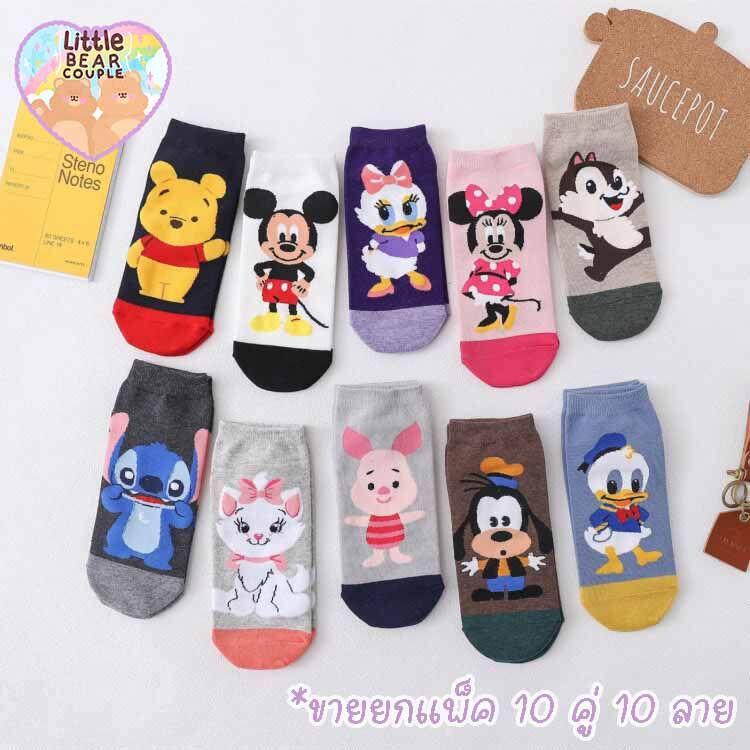 ถุงเท้า ถุงเท้าข้อสั้น ลายการ์ตูน แพ็ค 10 คู่ 10 สี ขนาดเท้า 35-40 ใส่ได้ งานพรี่เมี่ยม คุณภาพดี ถุงเท้าข้อสั้นลายน่ารัก ถุงเท้าแฟชั่น.