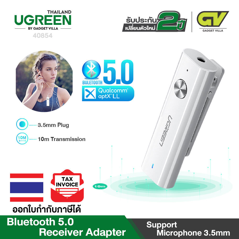 Ugreen รุ่น 40854 Bluetooth Receiver 5.0 Hifi Wireless Audio Adapter With Back Clip Support Microphone 3.5mm Aux Bluetooth Adapter Paired With Cell Phone, Pc, Tablet.