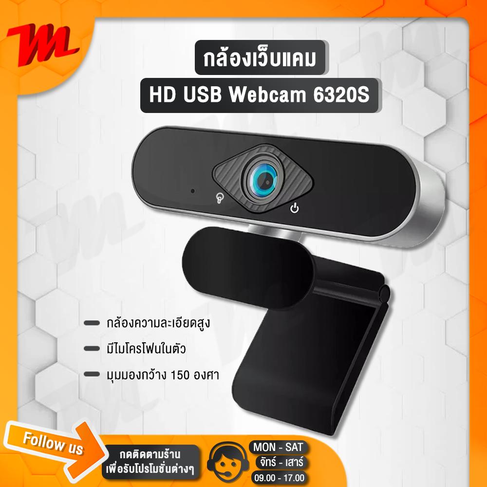 Xiaomi Youpin Xiaovv Hd Usb กล้องเว็บแคม 720p กล้อง Webcam พร้อมไมค์ในตัว [สินค้าพร้อมส่ง].