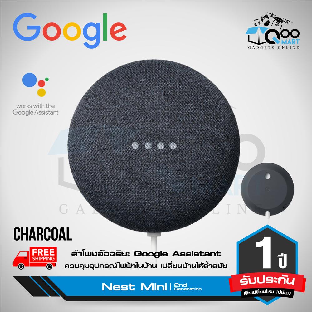 ส่งฟรี Google Nest Mini Smart Speaker ลำโพงอัจฉริยะ / เล่นเพลงตามคำสั่งเสียง / ควบคุมอุปกรณ์ไฟฟ้าในบ้าน ใหม่ล่าสุด รองรับสั่งงานไทย