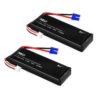 7.4V 2700mAh 10C Round Plug Lipo Battery for Hubsan H501S DroneQuadcopter