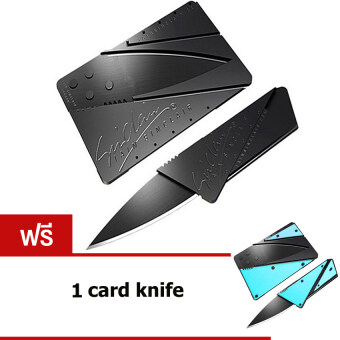Harga Coco Shop Outdoor plus steel knife credit card knife .Fruit knife -Black(ฟรี 1 credit card knife - Blue)