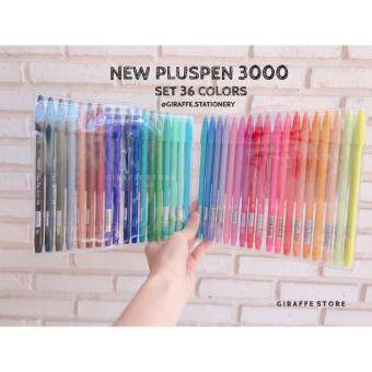 Giraffe stationery PLUSPEN 3000 SET36 COLORS