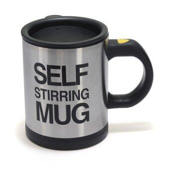 Harga Auto Mixing Lazy Self Stirring Mug Stainless Steel Tea Coffe Cup home Novelty