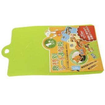 Harga Ai Home Kitchen Chopping Board (Green)