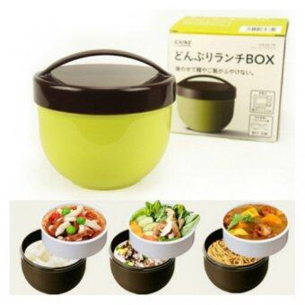 Harga Creative Lunch Box Microwave Japanese Bento Plastic Dinnerware Set Cutlery 2 Layer 500ML(Green)