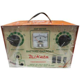 Harga แบตเตอร์รี่ชาท BATTERY CHARGER MIKATA 20 AMP