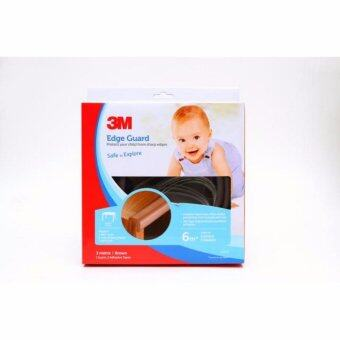 Harga EDGE GUARD - 2M BROWN