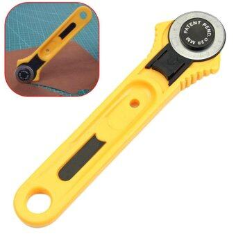 Moonar 28mm Rotary Cutter Cloth Paper Leather Craft Cut Round WheelTool - intl