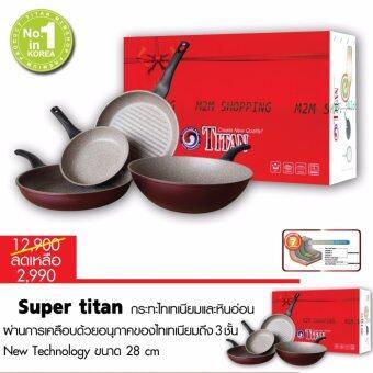 ... Intl Daftar Source · Super Titan 7 4