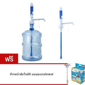 TML   Drinking Water Pump Dispenser