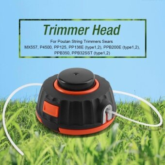 Harga YOSOO Trimmer Head for Poulan String Trimmers MX557 P4500 PP125PP136E PPB200E PPB350 - intl