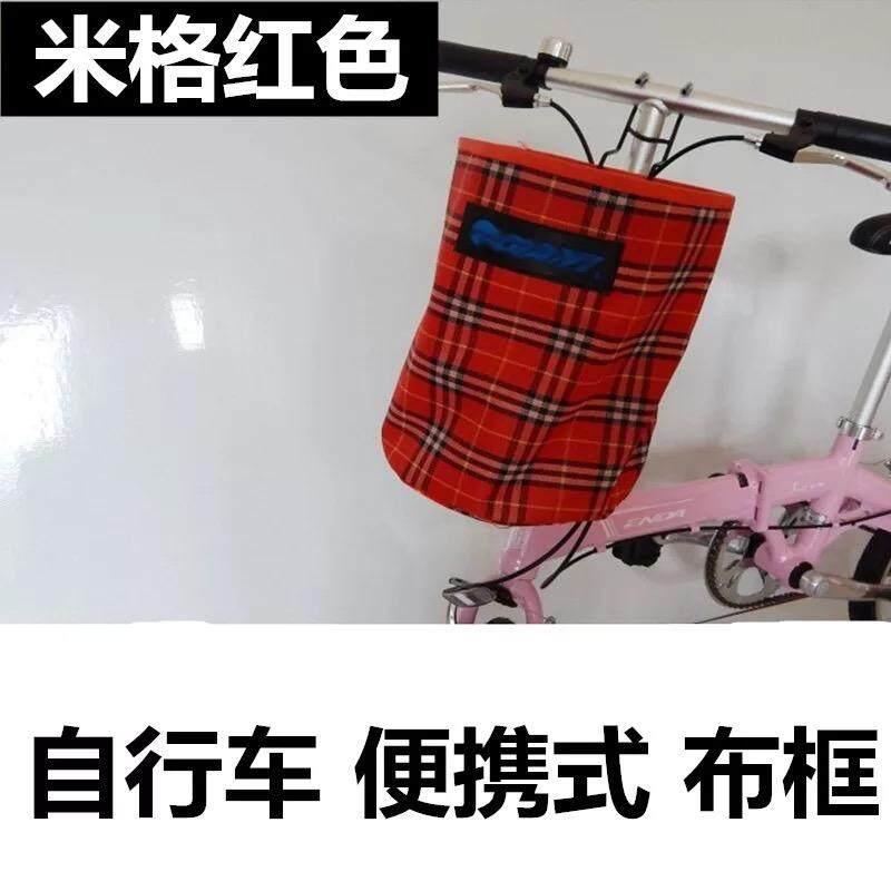 A088 จักรยานพับตะกร้าตะกร้าเก็บอุปกรณ์ตกแต่งผ้าใบตะกร้า,folding Bike Basket Storage Basket Decorative Accessories Canvas Basket.
