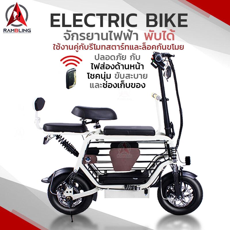 จักรยานไฟฟ้า electric bike รถไฟฟ้า ผู้ใหญ่