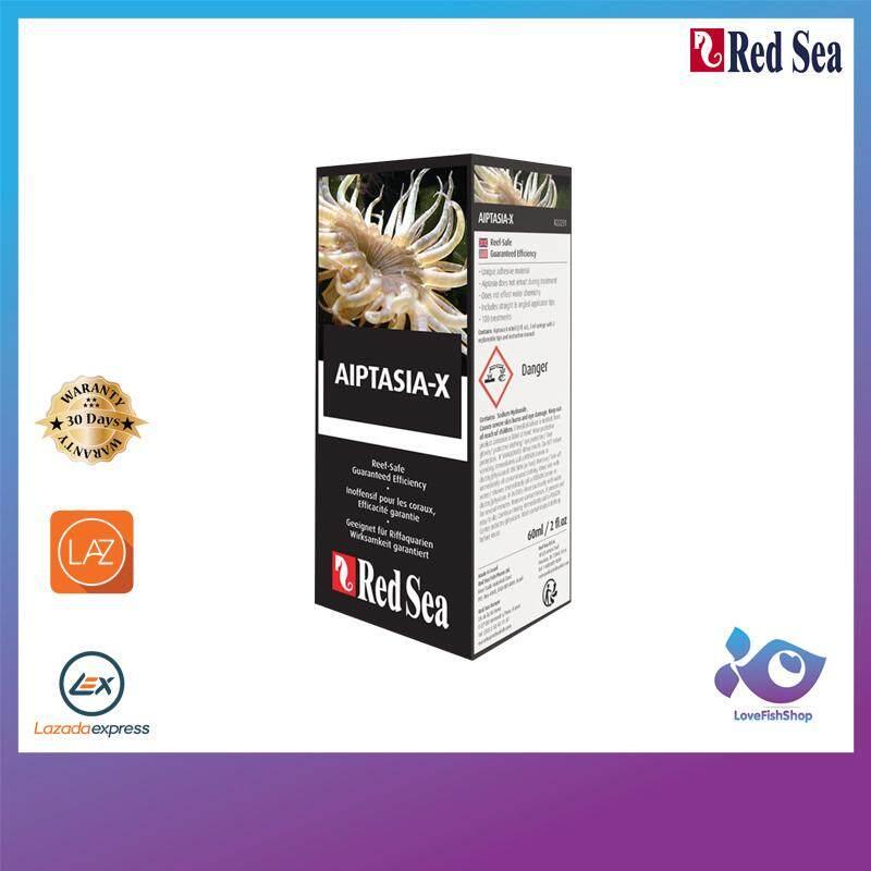 ผลิตภัณฑ์กำจัด Aiptasia Red Sea Aiptasia-X 60 ml. ราคา 1150 บาท