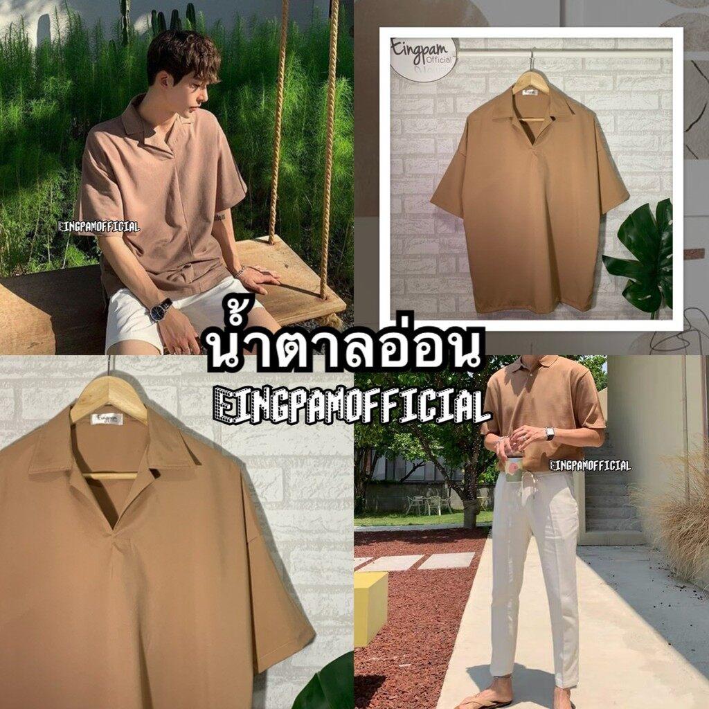 ?เสื้อเชิ้ตสีพื้นมินิมอล??เสื้อฮาวายสไตล์เกาหลี ?รุ่นไม่มีกระดุม ไร้รอยต่อ Hawaii shirt เชิ้ตเกาหลี ฮาวายเจ้าแรก