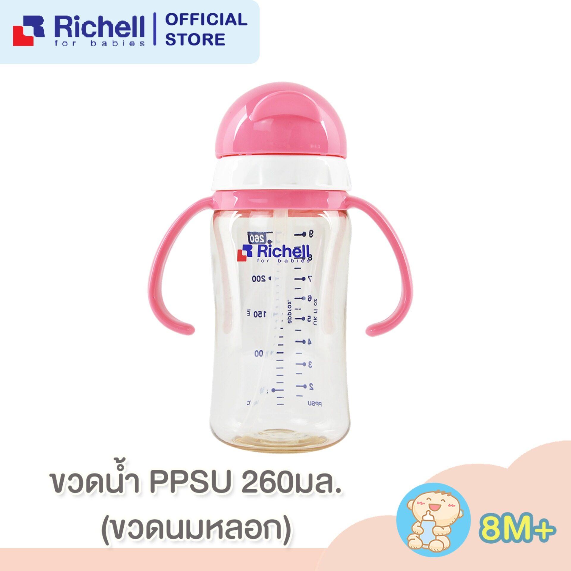 Richell (ริเชล) ขวดน้ำ ขวดนมหลอก ขนาด 260 Ml. ระบบสุญญากาศป้องกันการหก ทำมาจาก Pp.