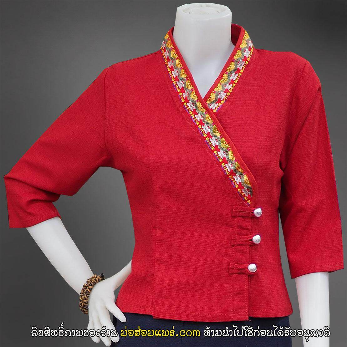 เสื้อเจ้านาง เสื้อผ้าฝ้าย ทรงเจ้านางป้าย กระดุม 3 เม็ด แต่งเทป เข้ารูปแขนสามส่วน (สีขาว ฟ้า ม่วง เหลือง แดง) ( เสื้อพื้นเมือง , เสื้อหม้อฮ่อม , เสื้อหม้อห้อม ) เนื้อผ้าชินฝ้ายมัยอย่างดี