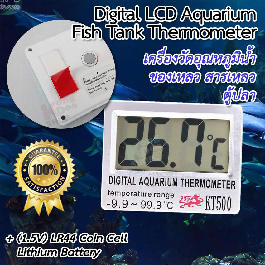 Digital Aquarium Fish Tank Thermometer Temperature Water Meter Thermometer KT-500 เครื่องวัดอุณหภูมิน้ำ ของเหลว สารเหลว บ่อปลา ที่วัดอุณหภูมิน้ำสำหรับตู้ปลาแบบดิจิตอล