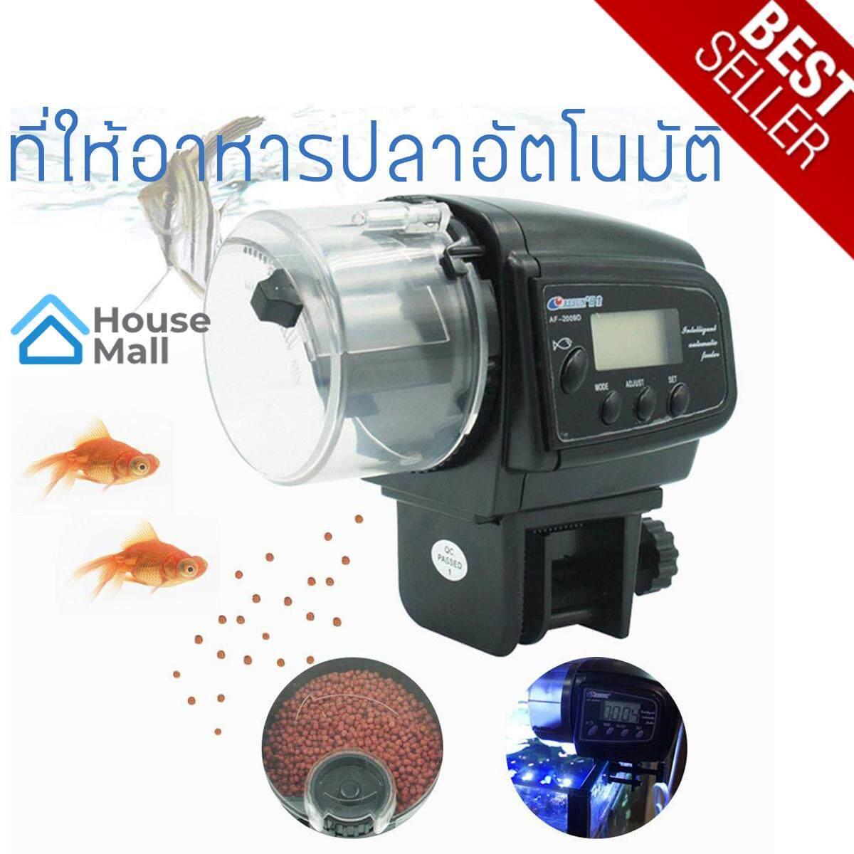 Digital Automatic Fish Feeder Aquarium Tank (AF-2009D) เครื่องให้อาหารปลา อุปกรณ์เลี้ยงปลา เครื่องให้อาหารอัตโนมัติ เครื่อง ตั้งเวลาให้อาหารปลา