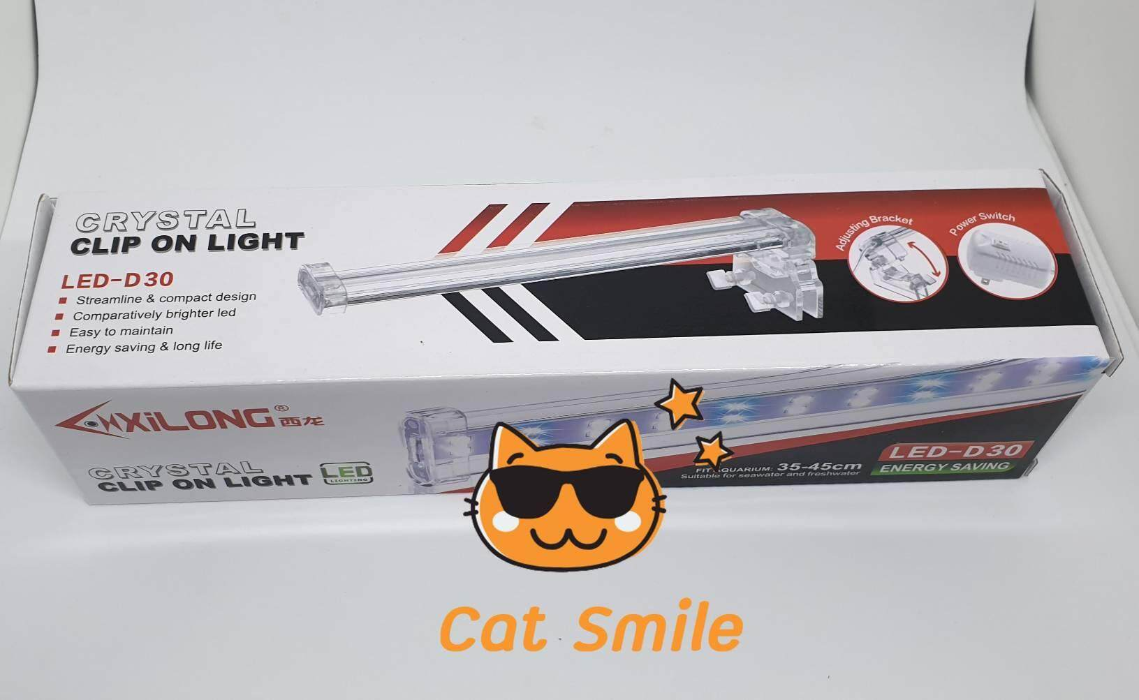 Xilong Crystal Clip on light LED-D30