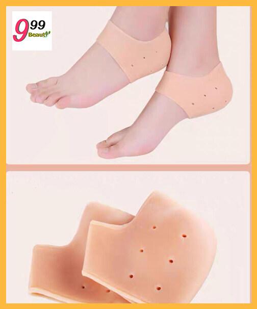 A043 ซิลิโคนรองส้นเท้า ซิลิโคนเพื่อสุขภาพเท้า ถนอมส้นเท้า รักษาส้นเท้าแตก รองช้ำ แก้ปวดส้นเท้า ( สีครีม Cream ).