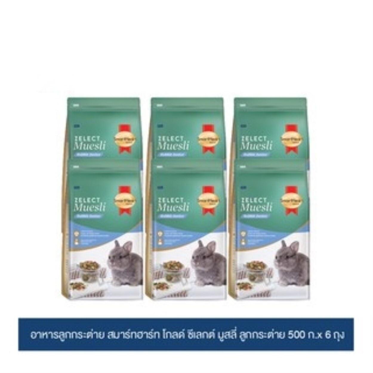 vitakraft สมาร์ทฮาร์ท โกลด์ ซีเลกต์ มูสลี่ อาหารลูกกระต่าย 500 กรัม x 6 ถุง / SmartHeart Gold Zelect Muesli Junior 500 G x 6
