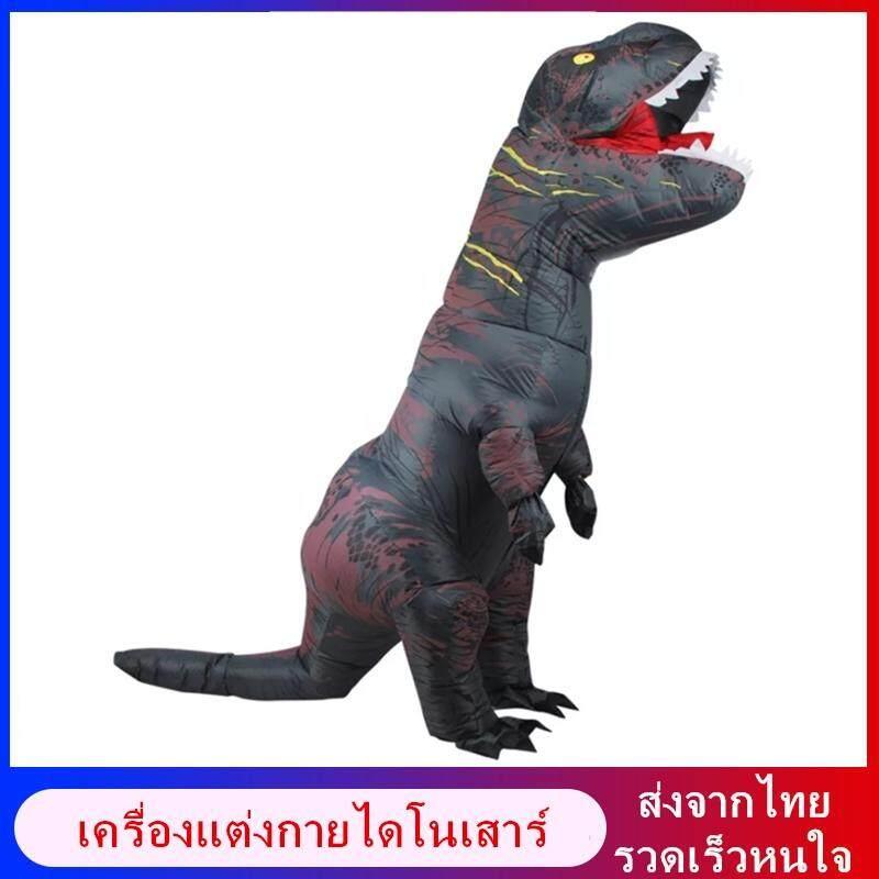 ชุดคอสเพลย์ไดโนเสาร์เป่าลม เครื่องแต่งกายไดโนเสาร์ ชุดไดโนเสาร์ ชุดคอสเพลย์ไดโนเสาร์เป่าลม ชุดไดโนเสาร์ลม ชุดเป่าลม