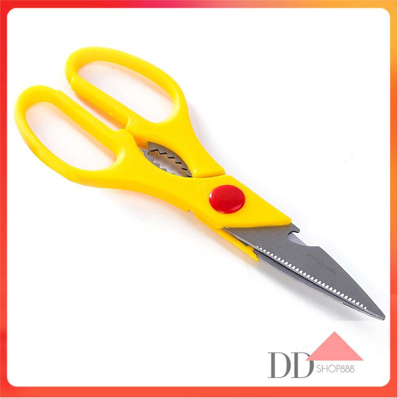 Ddshop888 ปลีก/ส่ง Dd58 กรรไกรทำอาหาร กรรไกรทำครัว กรรไกรสแตนเลส กรรไกร3in1.