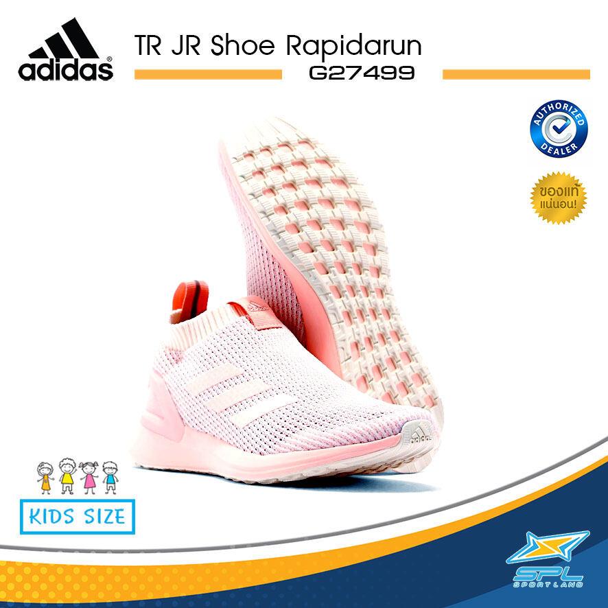 Adidas รองเท้าวิ่ง รองเท้าแฟชั่น รองเท้ากีฬา รองเท้าผ้าใบ รองเท้าออกกำลังกาย รองเท้าเด็ก อาดิดาส Training Junior Shoe Rapidarun G27499 (2400).