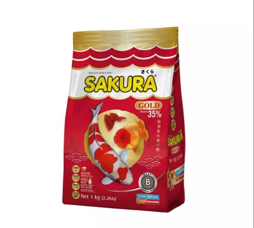 SAKURA อาหารปลา ซากุระ โกลด์ 1 กิโลกรัม B เม็ดจิ๋ว