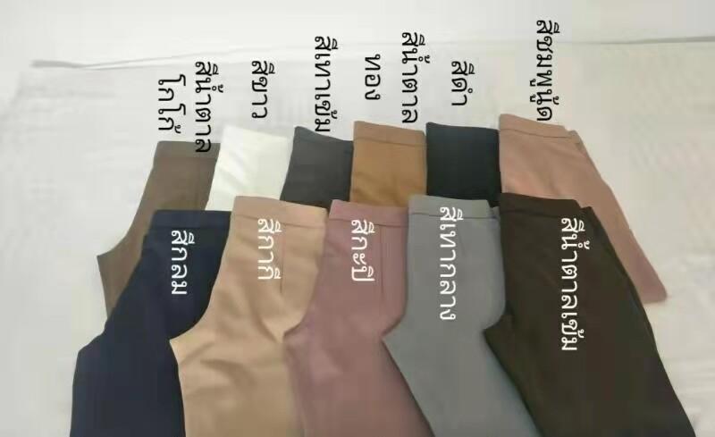 กางเกงผู้หญิงผ้าโรเชฟ 9 ส่วนเอวสูงซิปหน้า เนื้อผ้าโรเชฟ 100%ความยาว 36นิ้ว