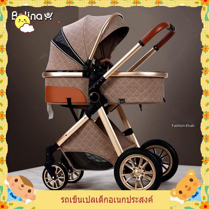 [พรีออเดอร์ก่อน10วัน] รถเด็กพับได้ รถเข็นเด็กทารก รถเข็นเด็ก รถเปลเด็ก รถเด็ก 35.5 ซม 0-3 ปี Foldable Baby Crib Stroller.