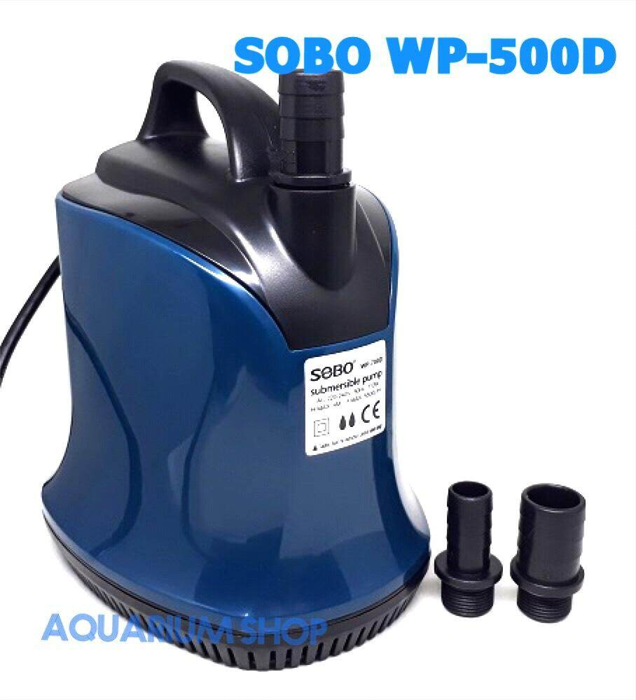 ปั๊มไดร์โว้ SOBO WP-500D จัดส่งฟรี