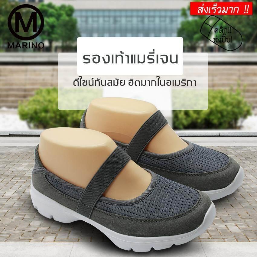 Marino รองเท้า รองเท้าผ้าใบ รองเท้าหุ้มส้น รองเท้าแมรี่เจน รองเท้าผู้หญิง รองเท้าแฟชั่น No.a040 - Grey.